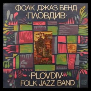 Plovdiv Folk Jazz Band