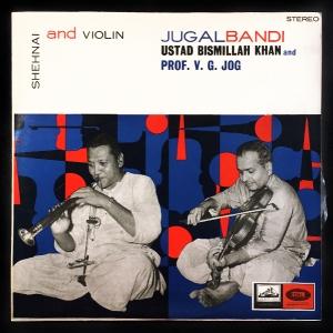 Ustad Bismillah Khan And Prof. V. G. Jog