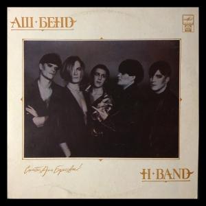 H-Band