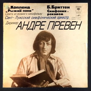 Andrу Previn / The St. Louis Symphony