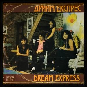 Dream Express