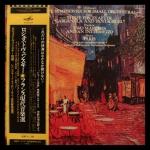 Gennady Rozhdestvensky / Leningrad Philharmonic Symphony Orchestra