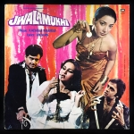 Kalyanji-Anandji / Anjaan