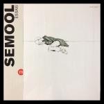 Semool