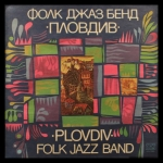 Plovdiv Folk Jazz Band