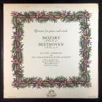 Walter Gieseking / Philharmonia Wind Quartet