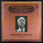 Joseph Szigeti / Claudio Arrau / Carlo Busotti / The London Philharmonic Orchestra