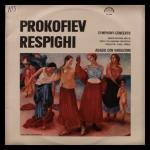 Прокофьев / Respighi