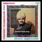 Dicran Jamgochian