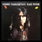 Stomu Yamash'ta's East Wind