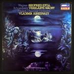 Vladimir Ashkenazy / English Chamber Orchestra