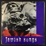 Slawa Przybylska / Abraham Samuel Rettig / Ino Toper / Jerzy Wozniak Instrumental Ensemble
